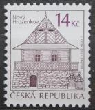 Poštovní známka Česká republika 2013 Lidová architektura Mi# 758