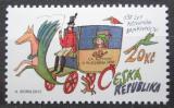 Poštovní známka Česká republika 2013 Poštovní bankovnictví, 150. výročí Mi# 770
