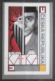Poštovní známka Česká republika 2013 Franz Kafka Mi# 771