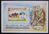 Poštovní známka Mauritánie 1977 Nobelova cena, George Marshall Mi# Block 17