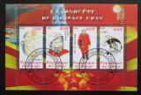 Poštovní známky Kongo 2010 Sovětský průzkum vesmíru Mi# N/N