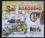 Poštovní známky Mosambik 2012 Bitva u Borodina Mi# 6076-81 Kat 14€