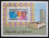 Poštovní známka Libérie 1975 Mezinárodní rok žen Mi# Block 75