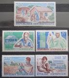 Poštovní známky SAR 1965 Sociální rozvoj Mi# 83-87