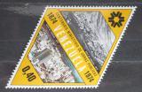 Poštovní známka Venezuela 1974 Caracas Mi# 2004