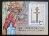 Poštovní známka Bělorusko 1992 Ortodoxní církev, 1000. výročí Mi# Block 1 A