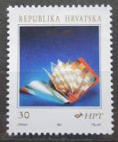 Poštovní známka Chorvatsko 1991 Vyhlášení nezávislosti Mi# 183