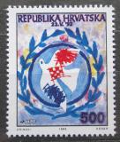 Poštovní známka Chorvatsko 1993 Členství v OSN, 1. výročí Mi# 239