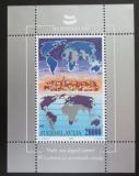 Poštovní známka Jugoslávie 1989 Mapa světa Mi# Block 35