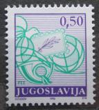 Poštovní známka Jugoslávie 1990 Poštovní holub Mi# 2398