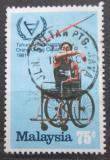 Poštovní známka Malajsie 1981 Mezinárodní rok postižených Mi# 221