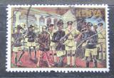 Poštovní známka Keňa 1978 Vojenská přehlídka Mi# 129