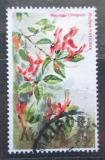 Poštovní známka Keňa 1983 Ruttya fruticosa Mi# 251