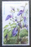 Poštovní známka Keňa 1983 Brillantaisia nyanzarum Mi# 253