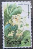 Poštovní známka Keňa 1985 Mormodica foetida Mi# 341 Kat 7€