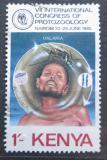 Poštovní známka Keňa 1985 Kongres protozoologie Mi# 330