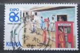 Poštovní známka Keňa 1986 Výstava EXPO Vancouver Mi# 365