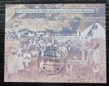 Poštovní známka Kuba 2007 Dav lidí v Temple Hill na Jamajce Mi# Block 227