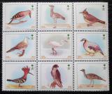 Poštovní známky Saudská Arábie 1992 Ptáci TOP SET Mi# 1132-40 Kat 34€