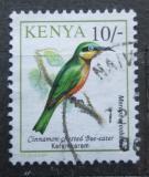 Poštovní známka Keňa 1993 Melittophagus lafresnayii Mi# 580
