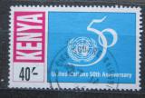Poštovní známka Keňa 1995 OSN, 50. výročí Mi# 639