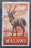 Poštovní známka Malawi 1971 Voduška velká Mi# 157