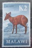 Poštovní známka Malawi 1971 Chocholatka červená Mi# 159 Kat 12€
