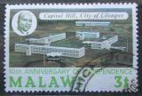 Poštovní známka Malawi 1974 Letecký pohled na Lilongwe Mi# 220