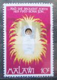 Poštovní známka Malawi 1976 Vánoce Mi# 274