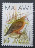 Poštovní známka Malawi 1988 Holub narůžovělý Mi# 513