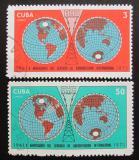 Poštovní známky Kuba 1971 Mezinárodní rádio Mi# 1692-93