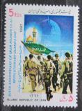 Poštovní známka Írán 1987 Den revoluční gardy Mi# 2207
