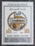 Poštovní známka Írán 1987 Týden daňové reformy Mi# 2223