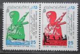 Poštovní známky Írán 1987 Irácko-iránská válka, 7. výročí Mi# 2232-33