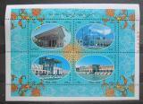 Poštovní známky Írán 2007 Isfahan Mi# Block 44