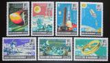 Poštovní známky Aden Qu´aiti 1967 Průzkum vesmíru Mi# 115-21 Kat 8€