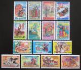 Poštovní známky SSSR 1991 Lidové zvyky a tradice Mi# 6229-43