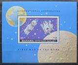 Poštovní známka Manáma 1970 Vesmírná spolupráce Mi# Block 53 A Kat 16€