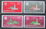 Poštovní známky Nizozemské Antily 1977 Ostrovy Mi# 348-51 C Kat 7.90€