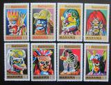 Poštovní známky Manáma 1971 Masky Mi# 725-32
