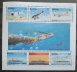 Poštovní známky Dominika 1995 Bojová letadla Mi# 1996-2001 Kat 11€