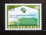 Poštovní známka OSN Ženeva 1971 Budova UPU v Bernu Mi# 18