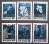 Poštovní známky Adžmán 1971 Albert Schweitzer Mi# 801-06 Kat 6.50€