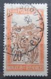 Poštovní známka Madagaskar 1916 Přeprava na nosítkách Mi# 80