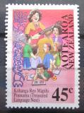 Poštovní známka Nový Zéland 1995 Jazyk Maorů Mi# 1419