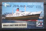 Poštovní známka Nový Zéland 2018 Loď Wahine Mi# Mi# 3549