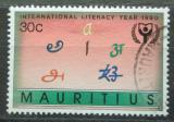 Poštovní známka Mauricius 1990 Mezinárodní rok vzdělání Mi# Mi# 710