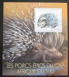 Poštovní známka Burundi 2012 Dikobraz jihoafrický Mi# Mi# Block 289 Kat 9€