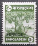 Poštovní známka Bangladéš 1976 Chlebovník různolistý, služební Mi# 12