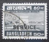 Poštovní známka Bangladéš 1982 Mešita Baitul-Mukarram, služební Mi# 29